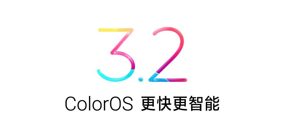 ColorOS3.2 更快更智能